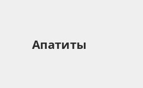 Справочная информация: Банкоматы Газпромбанка в Апатитах — часы работы и адреса терминалов на карте