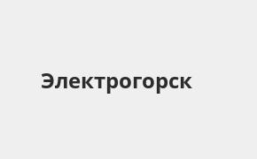 Справочная информация: Банкоматы Газпромбанка в Электрогорске — часы работы и адреса терминалов на карте
