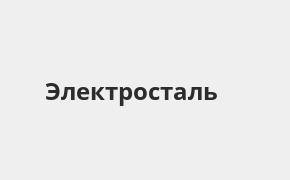 Справочная информация: Банкоматы Газпромбанка в Электростале — часы работы и адреса терминалов на карте