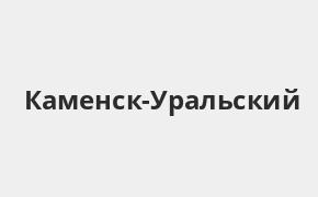 Справочная информация: Банкоматы Газпромбанка в Каменск-Уральском — часы работы и адреса терминалов на карте