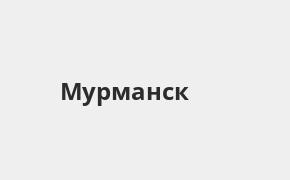Справочная информация: Банкоматы Газпромбанка в Мурманске — часы работы и адреса терминалов на карте