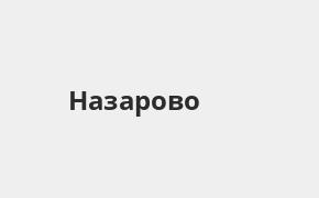 Справочная информация: Банкоматы Газпромбанка в Назарово — часы работы и адреса терминалов на карте