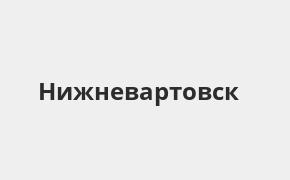 Справочная информация: Банкоматы Газпромбанка в Нижневартовске — часы работы и адреса терминалов на карте