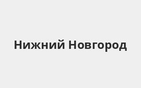 Справочная информация: Банкоматы Газпромбанка в Нижнем Новгороде — часы работы и адреса терминалов на карте