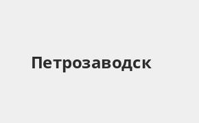 Справочная информация: Банкоматы Газпромбанка в Петрозаводске — часы работы и адреса терминалов на карте