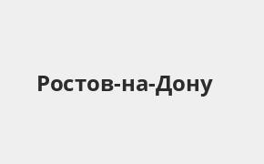 Справочная информация: Банкоматы Газпромбанка в Ростове-на-Дону — часы работы и адреса терминалов на карте