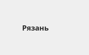 Справочная информация: Банкоматы Газпромбанка в Рязани — часы работы и адреса терминалов на карте
