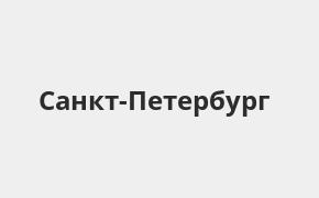 Справочная информация: Газпромбанк в Санкт-Петербурге — адреса отделений и банкоматов, телефоны и режим работы офисов
