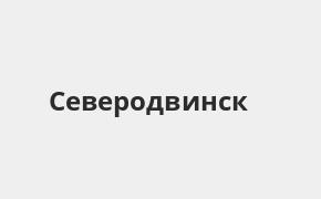 Справочная информация: Банкоматы Газпромбанка в Северодвинске — часы работы и адреса терминалов на карте