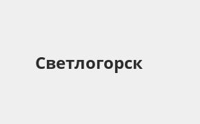 Справочная информация: Банкоматы Газпромбанка в Светлогорске — часы работы и адреса терминалов на карте