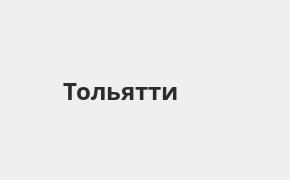 Справочная информация: Банкоматы Газпромбанка в Тольятти — часы работы и адреса терминалов на карте