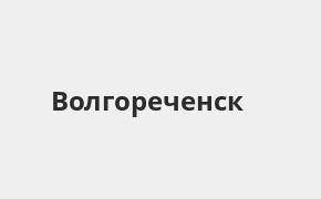 Справочная информация: Банкоматы Газпромбанка в Волгореченске — часы работы и адреса терминалов на карте