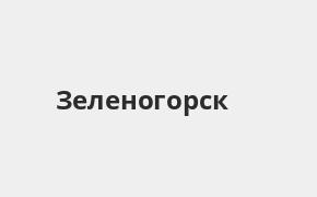 Справочная информация: Банкоматы Газпромбанка в Зеленогорске — часы работы и адреса терминалов на карте