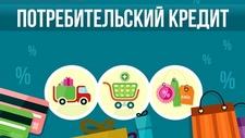 газпромбанк курган официальный сайт кредит